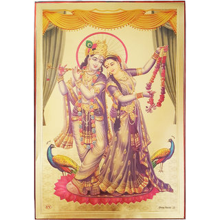 Radhe Krishna Photo Frame
