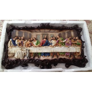 Last Supper Wall Decor Classic Vintage style In India Shopclues Online