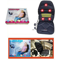5 MOTOR MASSAGE SEAT CUSHION CAR / HOME MASSAGER Use In Car,Home,Office + Free Aluuma Wallet