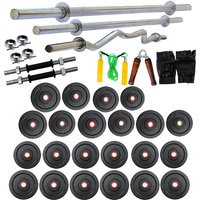 Fitfly High Quality Combo Home Gym Package With 22 Kg Weight+5Ft Plain Rod+3 Ft Plain Rod+3Ft Curl Rod+14Inches Dumbbeles Rod