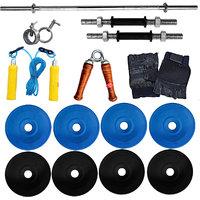 Fitfly Adjustable Combo Home Gym Set 14Kg Multicolour Plates +4Ft Plain Rod+Gym Accessories