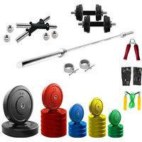 Fitfly Adjustable Combo Home Gym Set 14Kg Multicolour Plates +3Ft Plain Rod+Gym Accessories