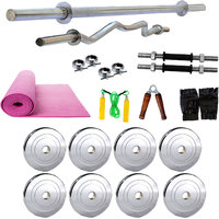 70Kg Weightlifting Home Gym Set (Steel Plates) With 5Ft Plain Rod+3Ft Curl Rod And Yoga Mat For A Perfect Exercise