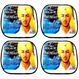 Hi Art Multicoloured Bhagat Singh Print Car Window Sun Shade For Nissan Sunny - Set Of 4