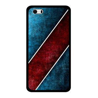 Slr Back Case For Apple Iphone 5  SLRIP52D0887