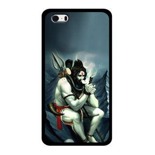 Slr Back Case For Apple Iphone 5S  SLRIP5S2D0492