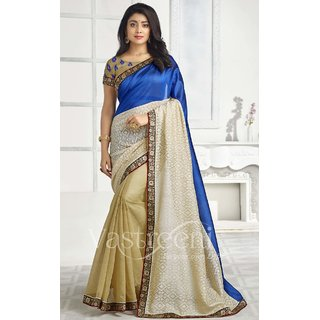 VASTREENI SWARN COLLECTION-Multicolor-VSG113-VO-Pure Swarn Silk