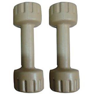 Body Maxx 1 Kg PVC Dumbbell Pair (Net 2 Kg)