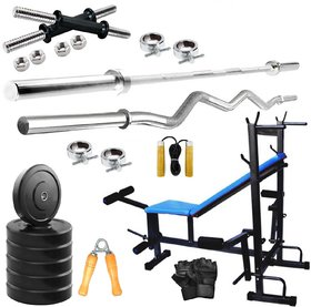 Livestrong 8 In 1 Bench & 50 Kg Weight With Home Gym Combo