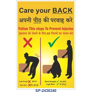 SignageShop  High quality flex Care your back  Poster