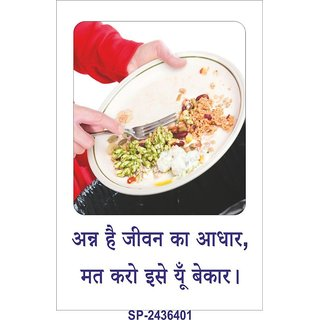 SignageShop  High quality flex Do not waste Food Poster