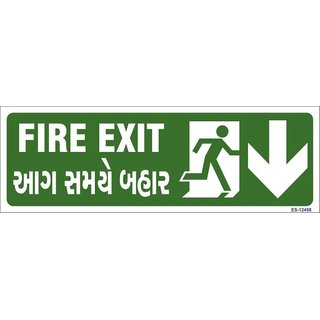 SignageShop  Glow in Dark Fire Exit in Gujarati Sign