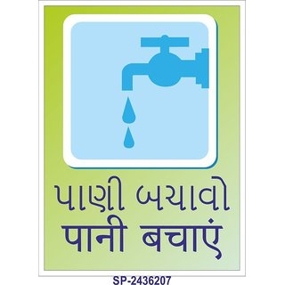 SignageShop  High quality flex Save water Poster