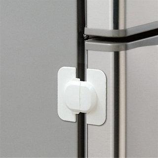 Futaba Child Safety Fridge Door Lock