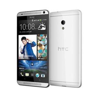 HTC Desire 700 (White)