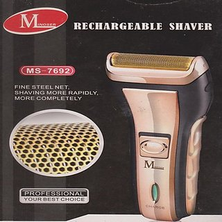 Rechargeable Shaver For Men MS 7692