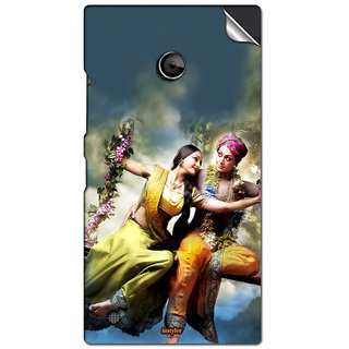 INSTYLER Mobile Sticker For Nokia Lumia 530 sticker793