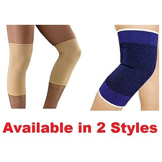 High Quality Knee Support/Cap - Pair