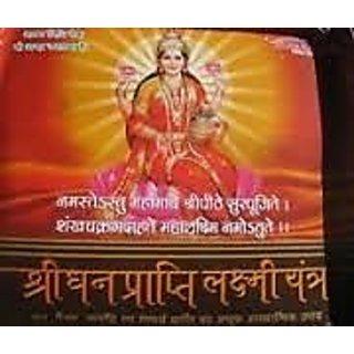 Shubh Dhan Varsha Lakshmi Yantra Laxmi