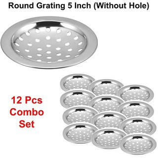 Kamal Round Trap Without Hole 5 Inch (Set Of 12)