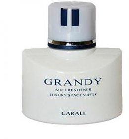 Grandy Luxury Perfume For Car