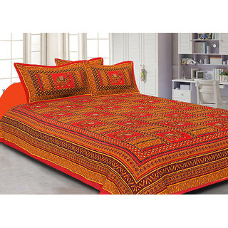 Jaipuri Haat Kantha Work Embroidered Camel Printed Red King Size Bed Sheet