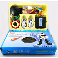 QUALITY BIKE SAFETY SECURITY LOCKING ALARM SYSTEM REMOTE VOICE SPEAKING bike security system