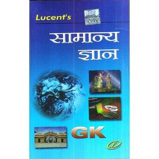Lucent Gk