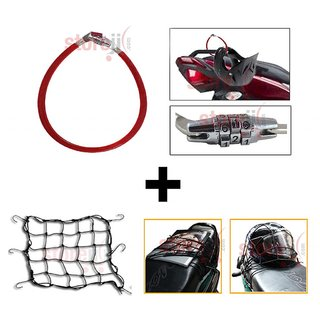 Bike Utility Combo of Multipurpose  Number Lock and Bungee Cargo Net for Helmet /Luggage