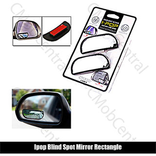 Blind Spot Mirror I Pop Rectangle
