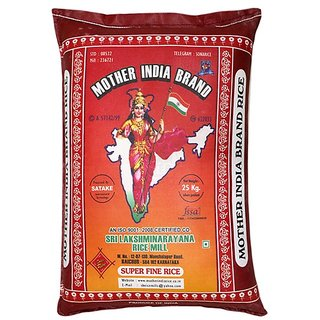 Sona Masuri Raichur Prm Raw Rice