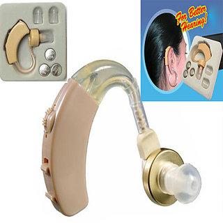 Cyber Sonic Hearing Machine Hearing Aid Cyber Sonic