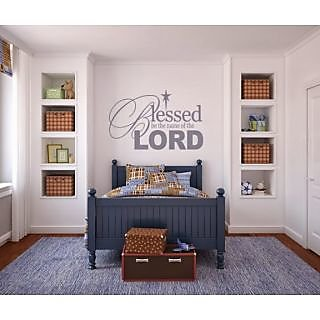DeStudio Blessed Be The Name One Small Size Wall Decals  Stickers  (45cms x 51cms)