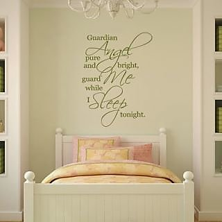 DeStudio Guardian Angel Pure Small Size Wall Decals  Stickers  (45cms x 51cms)