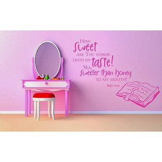 DeStudio How Sweet Are One Small Size Wall Decals  Stickers  (45cms x 51cms)