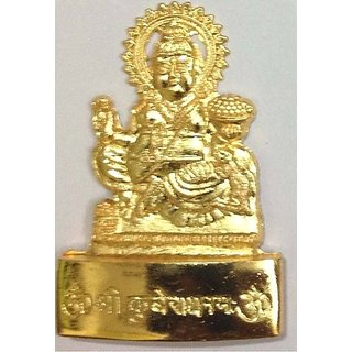 Golden Polished Kuber Murti for Wealth and Prosperity - 1 Pc