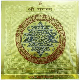 how to keep shree yantra at home