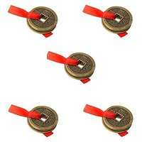 SET OF 15 FENGSHUI LUCKY COINS