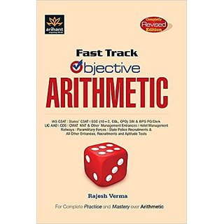 Fast Track Objective Arithmetic Paperback  2014