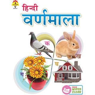 Hindi Varnmala Picture Book