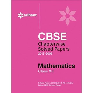 CBSE Chapterwise Solutions - Mathematics (Class 12) (English) 3rd Edition