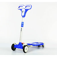 Modern Self Propelled 4 Wheel Zippy Scooter For Kids