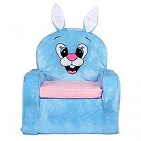 Tabby Toys Kids Soft Bunny Sofa-50cm(6 Months-8 Years)