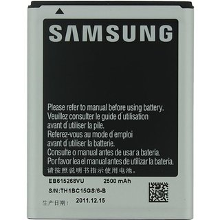 ClickAway Samsung EB615268VU Battery For Galaxy Note I9220 N7000