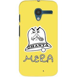 G.store Hard Back Case Cover For Motorola Moto X