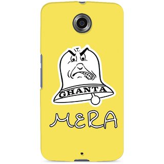 G.store Hard Back Case Cover For Motorola Google Nexus 6