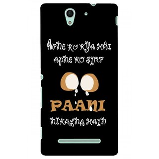 G.store Hard Back Case Cover For Sony Xperia C3