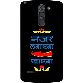 G.store Hard Back Case Cover For LG G3 Stylus