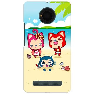G.store Hard Back Case Cover For Micromax Yu Yunique