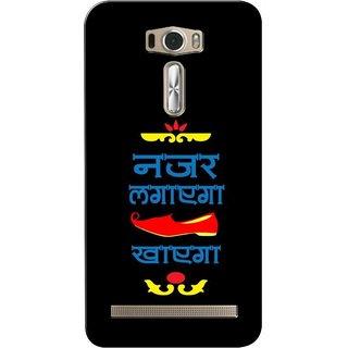 G.store Hard Back Case Cover For Asus Zenfone 2 Laser ZE601KL